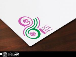 نمونه کارهای طراحی و تبلیغات - طراحی لوگوی شرکت بهار گل آکام
