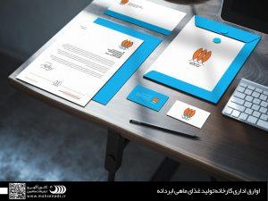 نمونه کارهای طراحی و تبلیغات - طراحی ست اداری