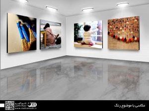 نمونه کارهای طراحی و تبلیغات - عکاسی حرفه ای