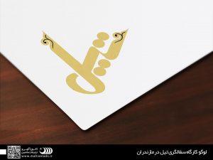 نمونه کارهای طراحی و تبلیغات - طراحی لوگوی تیل