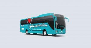 تبلیغات بدنه اتوبوس کلینیک شبانه روزی یاس