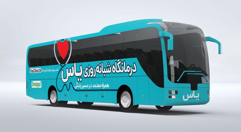 بدنه اتوبوس