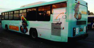 تبلیغات بدنه اتوبوس - همراه من