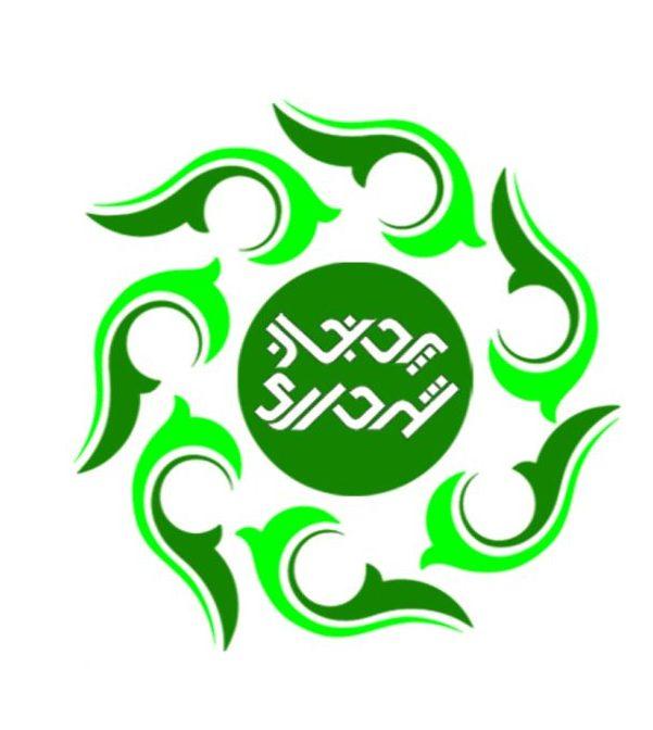 شهرداری پردنجان